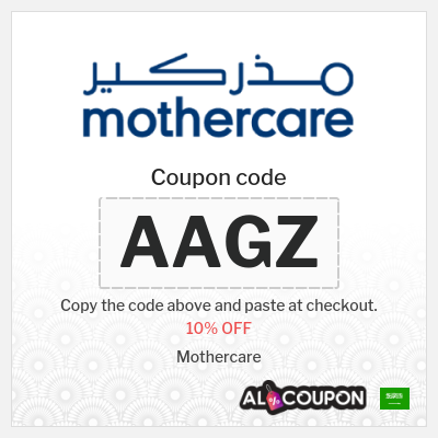 Mothercare Promo Codes, Discounts & Offers 2021