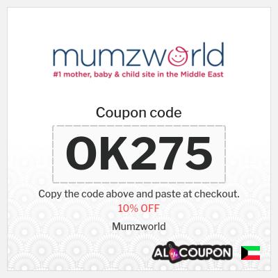 Mumzworld Coupon Code Kuwait | 10% OFF EVERYTHING
