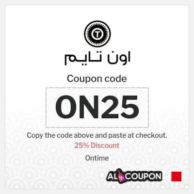 OnTime promo code   25% off on full priced products