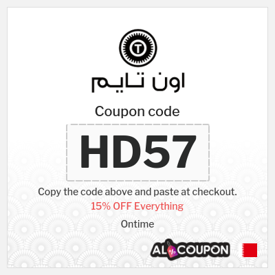 OnTime Coupon code | 15% off sitewide
