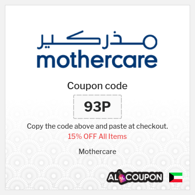 Mothercare promo code 2020 | 15% off all products