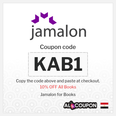 Jamalon coupon code 2020 | 10% off all books