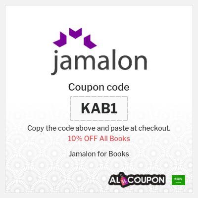 Jamalon coupon code 2020 | 10% off all books