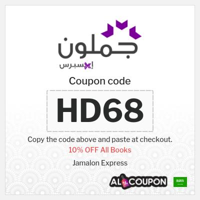 Jamalon Express Saudi Arabia - Latest Coupon codes & Discounts 2020