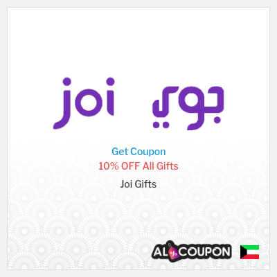 Joi Gifts Kuwait  - Joi Promo Codes & Coupons