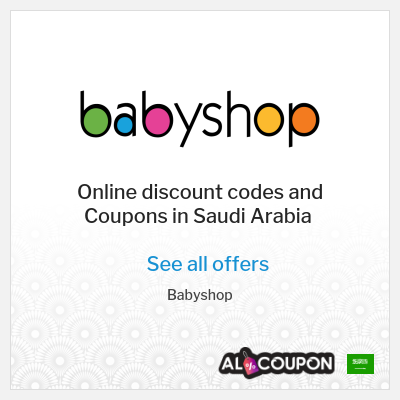 Exchange and return from the BabyShop Online Saudi Arabia or application
