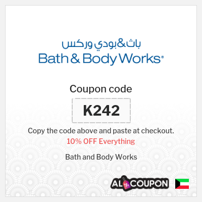 Bath and body works Kuwait coupon | 10% OFF including Sale items