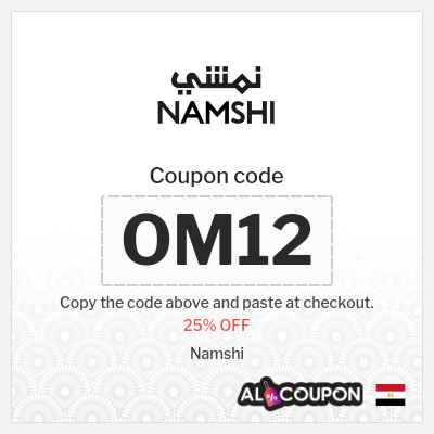 Namshi Coupon Code 2020 | 25% discount valid on full-priced items