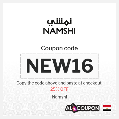 Namshi Coupon Code 2021 | 25% discount valid on full-priced items