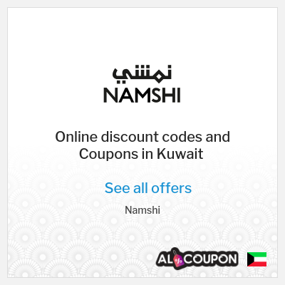 Namshi Discount Codes valid through July   Namshi Sale up to 50% off