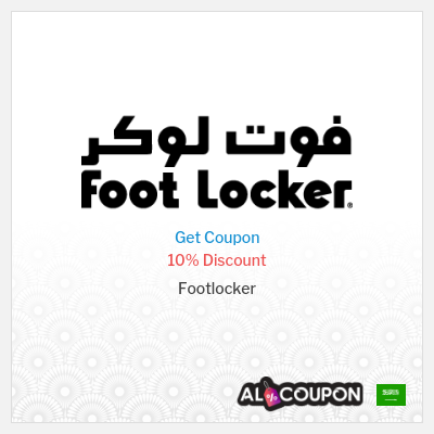 Footlocker Online - Best Promo Codes 2020