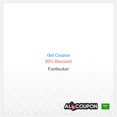 Footlocker Online - Best Promo Codes 2021