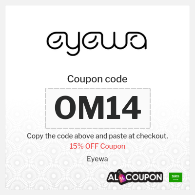 Eyewa Saudi Arabia | Exclusive Discount Codes & Coupons