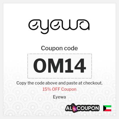Eyewa Kuwait | Exclusive Discount Codes & Coupons