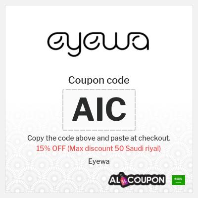 Eyewa Saudi Arabia | Exclusive Discount Codes & Coupons