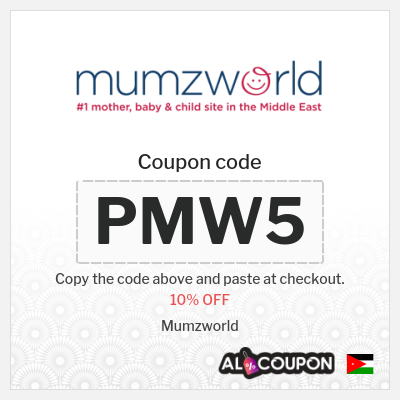 Mumzworld Jordan's Coupons and Discount Codes