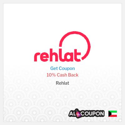 Rehlat Kuwait Offers | Rehlat cheap tickets and flight bookings