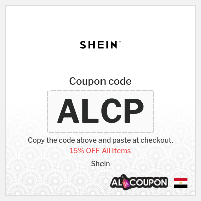 Latest Shein Coupon Codes & Discounts 2021