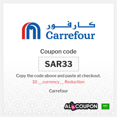 Carrefour Online Offers & Promotions   Valid in Saudi Arabia