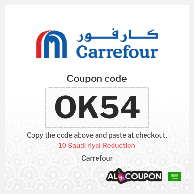 Carrefour Online Offers & Promotions | Valid in Saudi Arabia