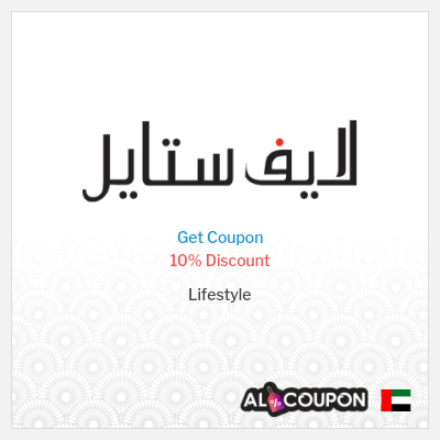 Lifestyle Online Shopping UAE | Promo Code & Offers