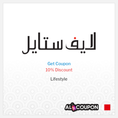 Lifestyle Online Shopping Bahrain   Promo Code & Offers