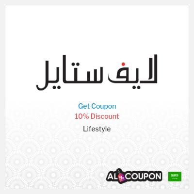 Lifestyle Online Shopping Saudi Arabia | Promo Code & Offers