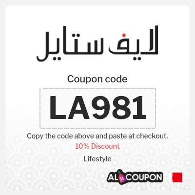 Lifestyle Online Shopping Bahrain | Promo Code & Offers