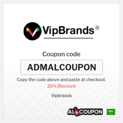 Vipbrands Discount Code | The Luxury of Online Shopping