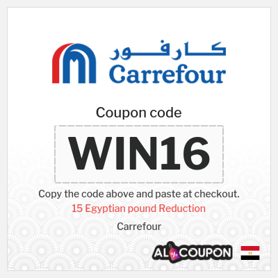 Carrefour Egypt Discounts | Coupon Code worth 15 Egyptian pound off