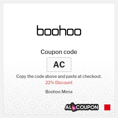Boohoo Discount Code | 22% off all items from Boohoo Mena