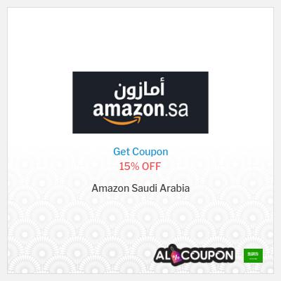 Amazon Saudi Arabia New User Coupon | 15% OFF Promo code