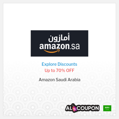 Amazon Saudi Arabia Discount Code | Up to 70% OFF home supplies
