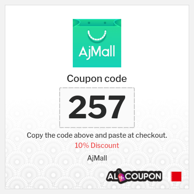 AjMall Coupon Code Bahrain | Enjoyable Online Shopping