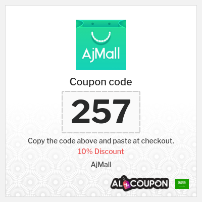 AjMall Coupon Code Saudi Arabia | Enjoyable Online Shopping