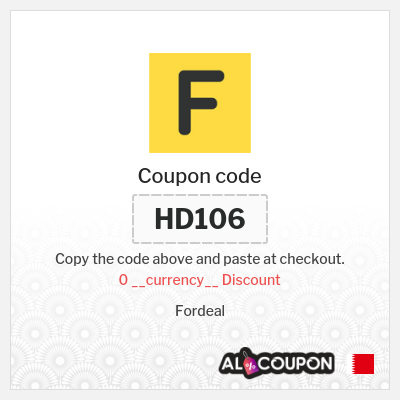 Fordeal Coupon Code 2020 | 2.5 Bahraini Dinar off all products