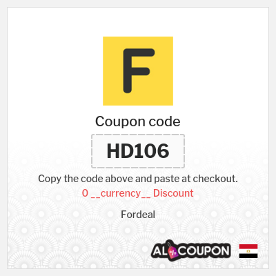 Fordeal Coupon Code 2020 | 104.5 Egyptian pound off all products