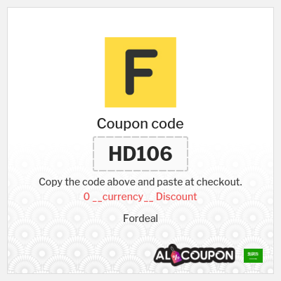 Fordeal Coupon Code 2020 | 25 Saudi riyal off all products