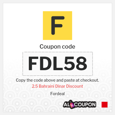 Fordeal Coupon Code 2021 | 2.5 Bahraini Dinar off all products