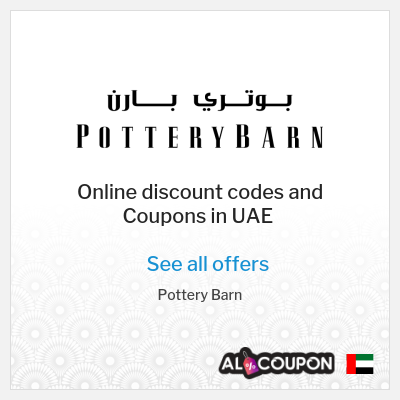 Main features of Pottery Barn online store