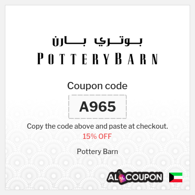 Pottery Barn Coupons & Offers | 15% Discount on full priced items