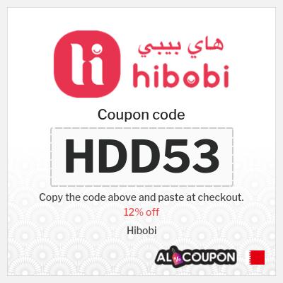 Hibobi Bahrain | 12% discount off your purchase