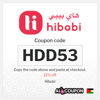 Hibobi Jordan   12% discount off your purchase