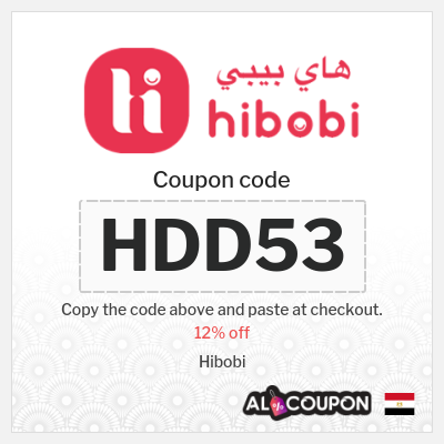 Hibobi Offers, Discounts & Promo Codes | 12% off sitewide