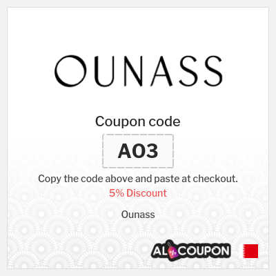5% Ounass Coupon code | Valid on non-discounted products
