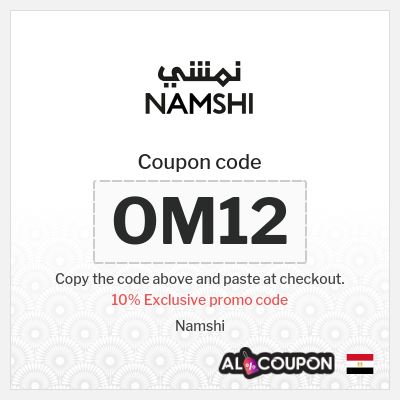 Namshi Discount Coupon 10%| Effective on discounted products