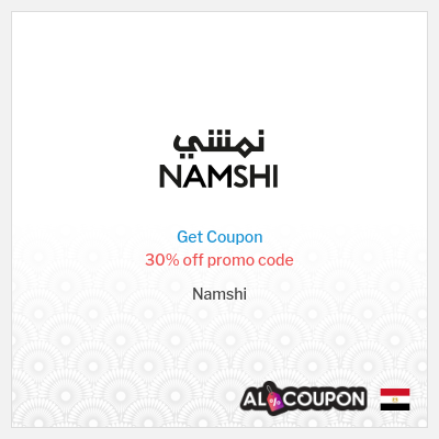 30% Namshi Discount Code Egypt | Promotions on women's multipacks