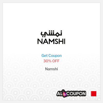 Namshi Promo Code 30% | Valid for Namshi's women's dresses