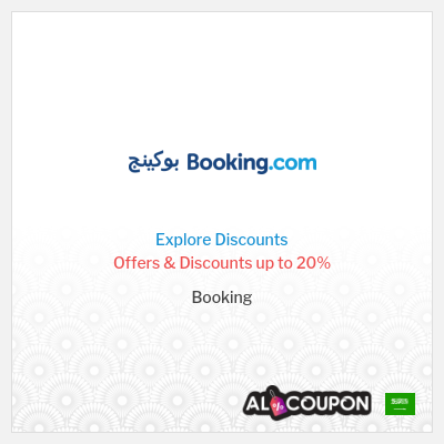Booking Coupon Code   Book your stay with 20% discounts & deals