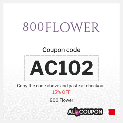 15% 800 Flower Coupon Code | Online Flower & gifts delivery